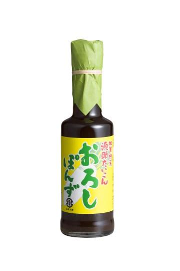 Sauce Ponzu au Daikon Naogen 200ml