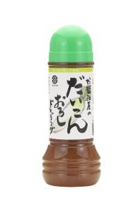 Sauce vinaigrée au Daikon râpé Naogen 280ml
