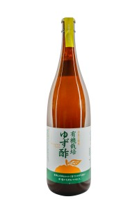 Jus de yuzu biologique - 1800 ml