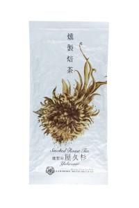 Hojicha tea smoked with Japanese cedar yakusugi of Yakushima Island 50g