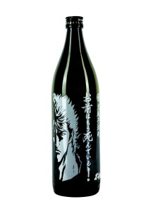"Spirit drinks Shochu of sweet potato ""Fist of the North Star"" 900ml (Kenshiro) (25% Vol.)"