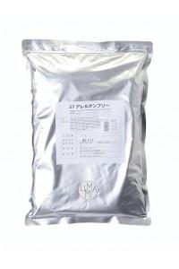 Curry japonais sans gluten 1kg