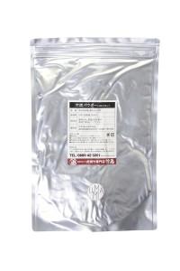 Poudre de charbon de bambou (15 microns) 500g