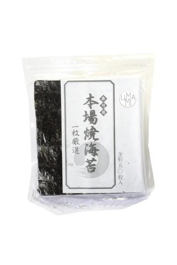 Premium grilled nori (Yakinori) 50 sheets