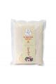 Japanese Rice Haenuki (for sushi) 500g