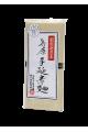 Somen - Nouilles de blé Shimabara Tenobe 250g