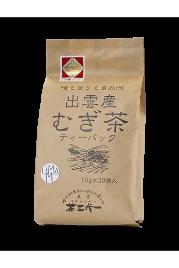 Mugicha - Roasted barley infusion (30 tea bags x 10g)