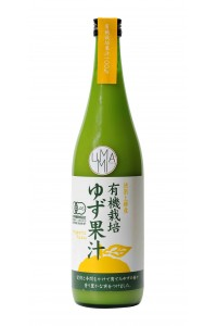 Organic Yuzu Juice 720 ml
