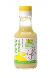 Organic Yuzu Juice 150 ml