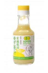 jus de yuzu biologique 150 ml