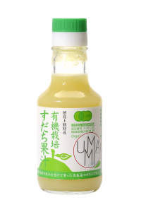 Organic sudachi juice 150ml