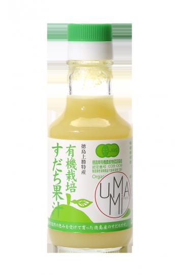 Organic Sudachi Juice (150ml or 720ml)