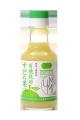 Organic sudachi juice 150ml