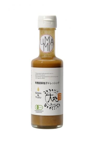 Sauce vinaigrée au sésame et yuzu 175 ml