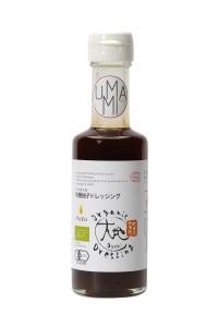 Sauce vinaigrée au yuzu 175 ML