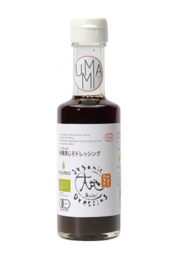 Sauce vinaigrée au shiso vert 175ml
