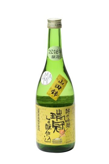 Sake Zuikan Junmai Ginjo Kimoto 720ml (16% VOL.)
