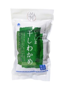 Premium dried wakame pieces 15 g