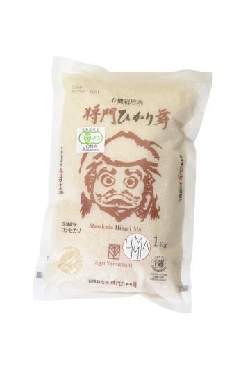 Koshihikari Organic Japanese rice - 1 kg