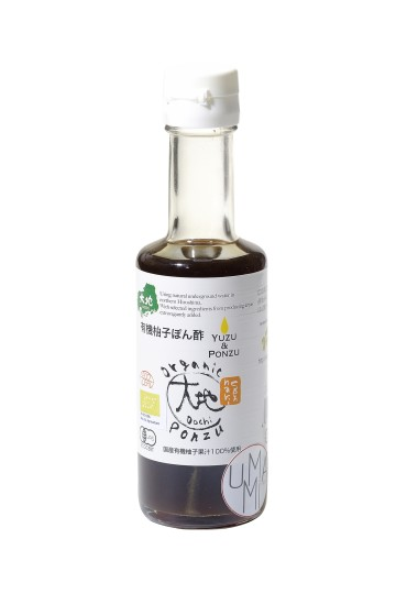Organic Yuzu Ponzu - 175ml