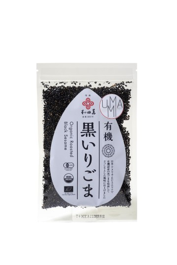Black roasted sesame seeds - 50 g