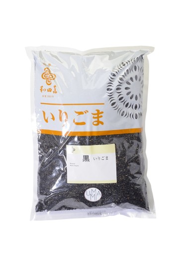 Black roasted sesame seeds - 1kg