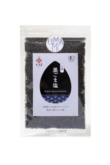 Black sesame salt Gomashio (50g or 1kg)