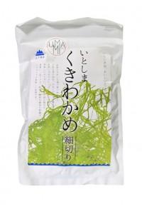 Kuki wakame - Filaments de wakame - 15 g