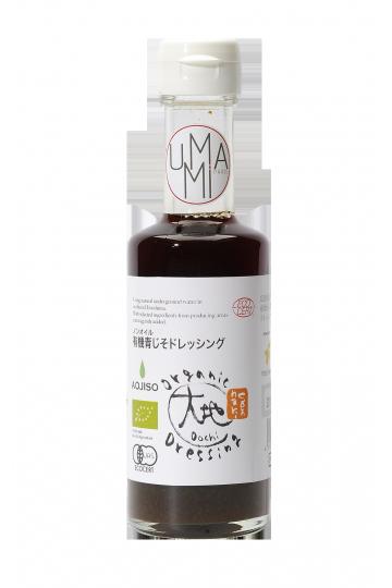 Sauce vinaigré au shiso vert biologique 175 ml