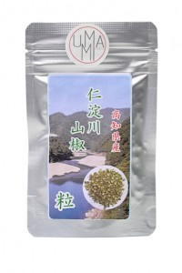 Sansho berries whole (budo type) - 8g