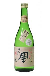 Sake Iikaze Hana Junmai Ginjo 720ml (15,8°)