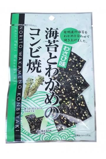 Wakame & Nori Chips with Wasabi taste 6g